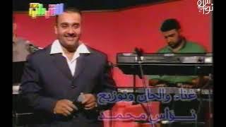 الله كريم نؤاس آموري (Offical Video2000)