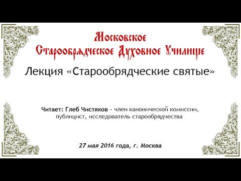 Список церквей московской области