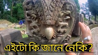 Old Baba Than Temple, Golaghat Assam/ NUMOLIGARH