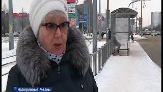 В  Челнах водитель маршрутки плюнул в лицо пенсионерке, после предъявления социальной карты