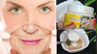 60  year Old Lady Looks 30 With This ANTI AGING MASK/ Get Wrinkle Free and Spotless Skin