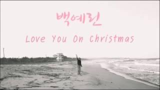 [Thai sub] Yerin Baek (백예린) - Love you on Christmas