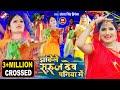 #chhath Video 2020 अंतरा सिंह प्रियंका का पहिला छठ वीडियो || झाकेले सूरजदेव पनिया में ||