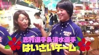 [第7回放送]マドンナジャパンTV『チーム対抗!2位を当てよう!!』