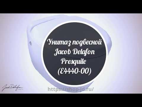 Унитаз подвесной Jacob Delafon Presquile (E4440-00) с крышкой-сиденьем микролифт
