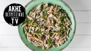 Healthy πένες με κοτόπουλο Επ.4 | Kitchen Lab TV