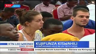 Kongamano la kimataifa la chama cha ukukuza Kiswahili (CHAUKIDU) chafanyika Dar es salaam