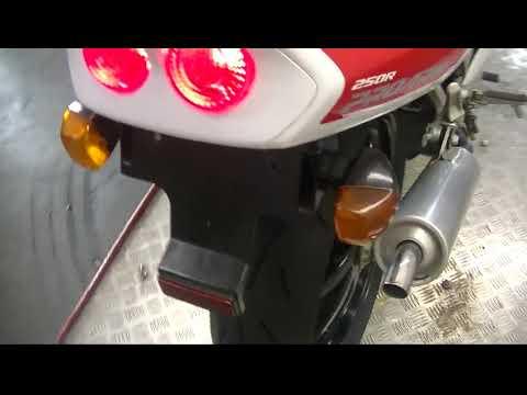 NSR250SE/ホンダ 250cc 神奈川県 リバースオート相模原