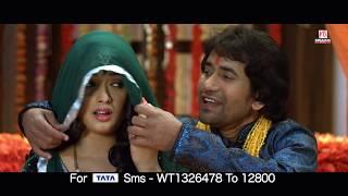 Jayeda Ye Jaan Full Song Nirahua Hindustani