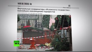 Влияние через соцсети: как ИГ вербует исполнителей терактов