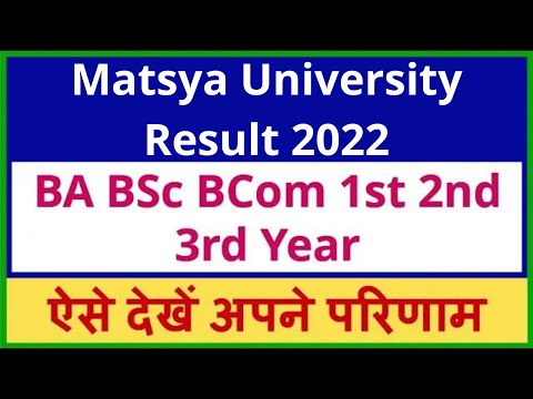 Matsya University Result 2019 BA BSc BCom 1st 2nd 3rd RRBMU UG Arts Commerce Science Result 2019