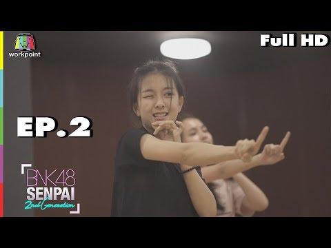 BNK48 SENPAI 2nd Generation (รายการเก่า) | EP. 2 | 15 ก.ย. 61 | Full HD
