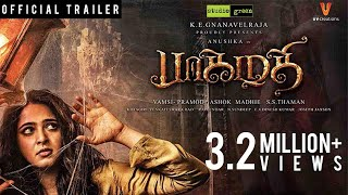 Trailer of Bhaagamathie (2018)
