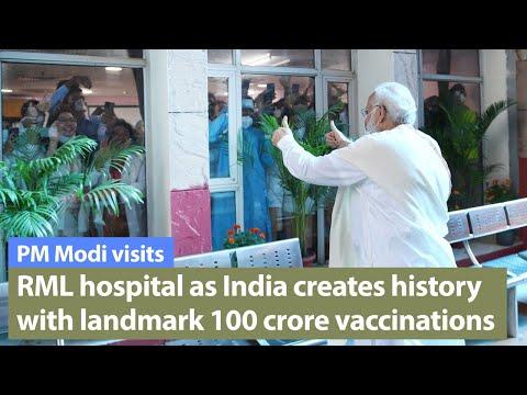 PM Modi visits RML hospital as India creates history with landmark 100 crore vaccinations   PMO