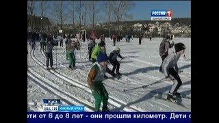 Лыжня России в Кусе (Вести Южный Урал)