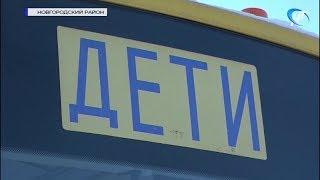 Школьные автобусы области попали под проверку ГИБДД