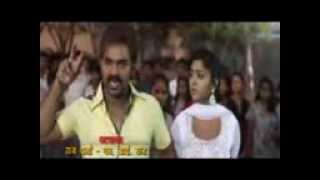 preview picture of video 'Katta Tanal Dupatta Par Trailer Www AMULMusic.Com'