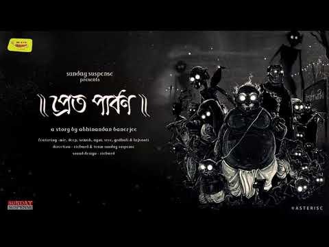 #SundaySuspense Originals | Episode 03 | Pret Parbon | Abhinandan Banerjee | Mirchi 98.3