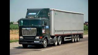 Американские грузовики в Европе.
