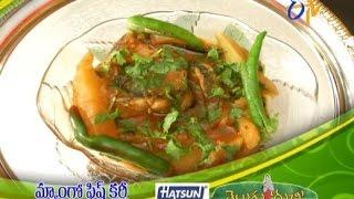 fish curry recipe in telugu - TH-Clip