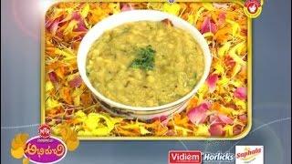 Abhiruchi – Chinta Chiguru Pappu, Dappalam, Mango Corn Rice – Ugadi Special – 8th Apr
