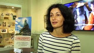 """Гаянэ Петросян: """"Сахалин – особенное и потрясающее место"""""""