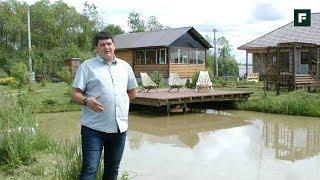 Приусадебное хозяйство: птицеводство, пруд с рыбами, домашний сыр // FORUMHOUSE