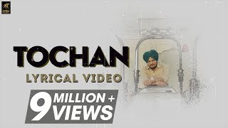 TOCHAN (LYRICAL VIDEO) | SIDHU MOOSE WALA | BYG BYRD | HUMBLE MUSIC