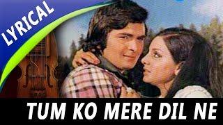Tumko Mere Dil Ne Pukara Hai | Shailendra Singh, Kanchan