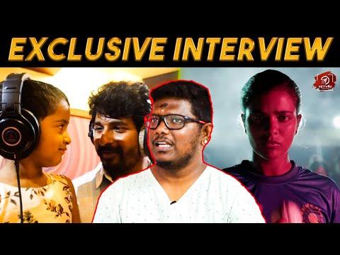 Interview With Lyricist GKB ..