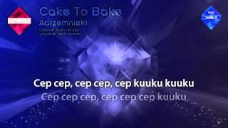 "Aarzemnieki - ""Cake To Bake"" (Latvia)"