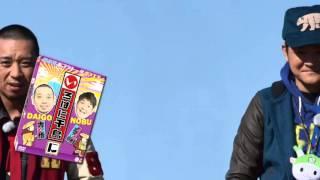 いろはに千鳥ロケ芸人千鳥が送る街ブラトークバラエティ『いろはに千鳥DVDにほへ』バク転に挑戦