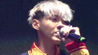 [VIDEO] 161106Wu Yi Fan - From Now On/ Từ Nay Về Sau live per at Mr Fantastic Birthday Concert