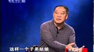 《红楼梦》八十回后真故事(六)贾惜春之谜