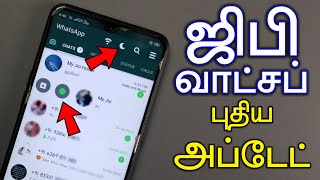 Unknown Useful Tricks in Gb WhatsApp | ANDROID SUPERSTARS