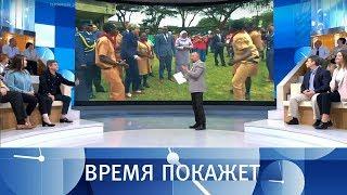 Украина без Маккейна. Время покажет. Выпуск от 03.09.2018
