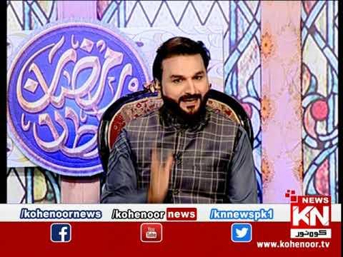 Ramadan Sultan Iftar Transmission 14 April 2021 | Kohenoor News Pakistan