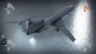 3D-реконструкция крушения Ту-154 под Сочи (со слов сотрудника береговой охраны погранвойск ФСБ)