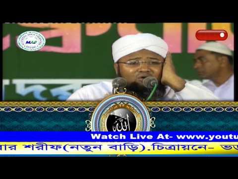 Kari Iliyas from Gujrat Quran Recitation, Furfura West Bengal All India Qerat Competition