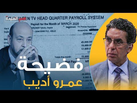 مرتب محمد ناصر