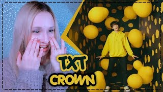ЕГО ГЛАЗА! TXT - CROWN MV REACTION/РЕАКЦИЯ | KPOP ARI RANG
