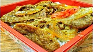 ドライブで鳥取県米子に向かう途中に食べた和牛肉!肉の今川で買った牛丼について!