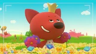 Ми-ми-мишки - Все серии про Лисичку. Часть 2. Современные прикольные мультфильмы для детей