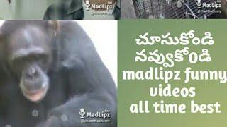 TElugu madlipz entertainment chanel - Ən Populyar Videolar