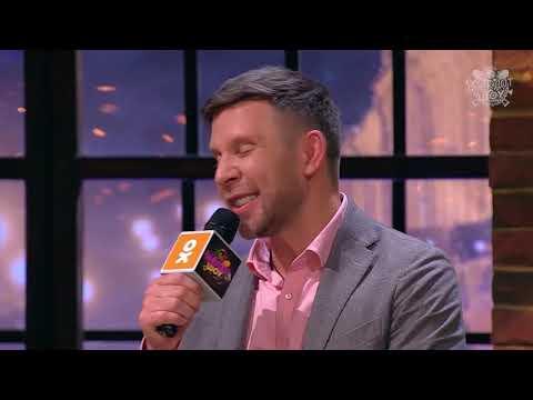 Анекдот от телеведущего Арчи про вибратор дочери!)