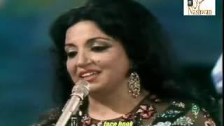 تحميل و مشاهدة ياديراويه - سميره توفيق MP3