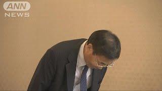 加計学園が愛媛県に謝罪「総理と面会は虚偽」説明18/05/31