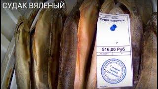 АНАПА ЦЕНЫ ЦЕНТРАЛЬНЫЙ РЫНОК. Видео обзор на продукты июнь 2017