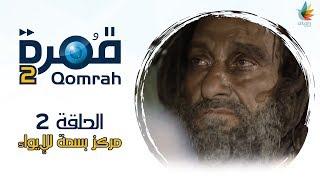 Ahmad AlShugairi -  أحمد الشقيري 05/28/2017