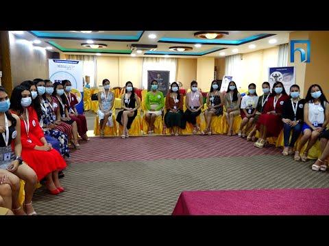 मिस टिन नेपाल २०२१ को तयारी | MISS TEEN NEPAL A CULTURAL TALENT SHOW 2021